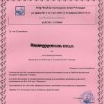 blag-pismo-18-01-hor-001_0