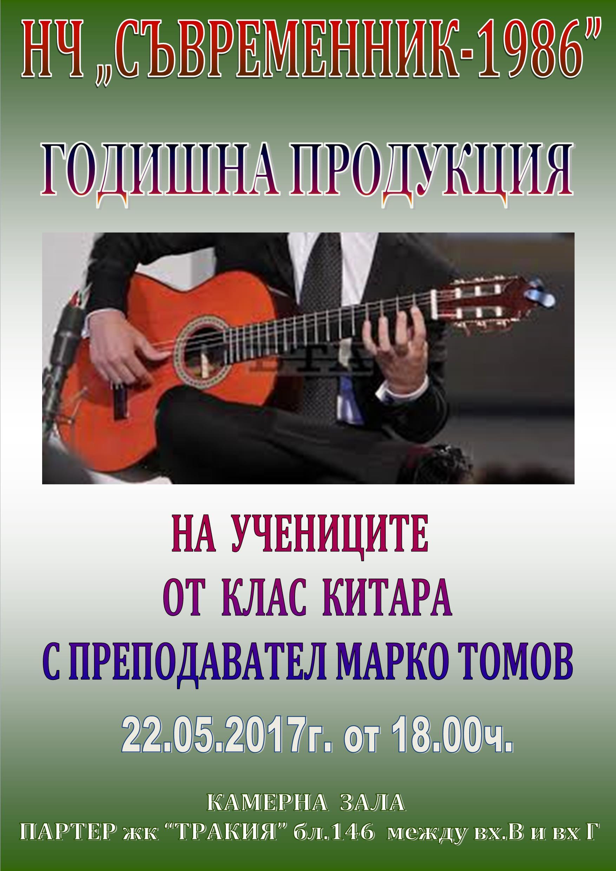 koncert - 22.05
