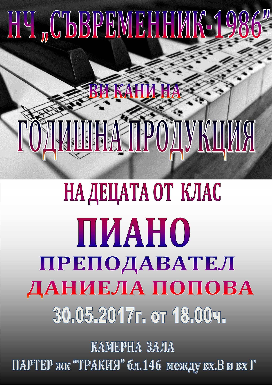 koncert - 30.05
