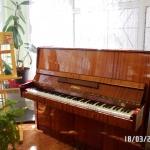 Дарение на пиана