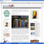4-06-08-newsart